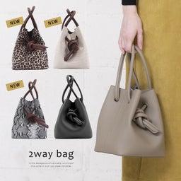 画像 あの人気バッグに柄が追加♪パイソン、レオパード、クロコ! の記事より 1つ目