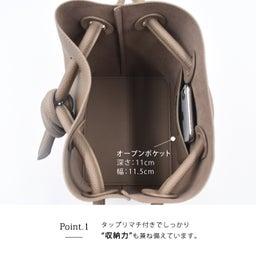 画像 あの人気バッグに柄が追加♪パイソン、レオパード、クロコ! の記事より 4つ目