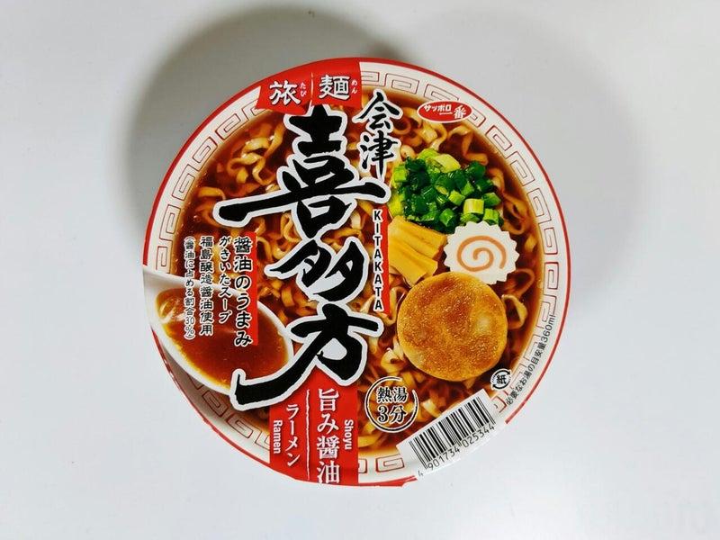 サンヨー食品 サッポロ一番 旅麺 会津・喜多方 旨み醤油ラーメン