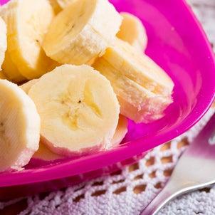 バナナを食べよう♪の画像