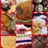 エンタメと食で 世界を旅するの画像