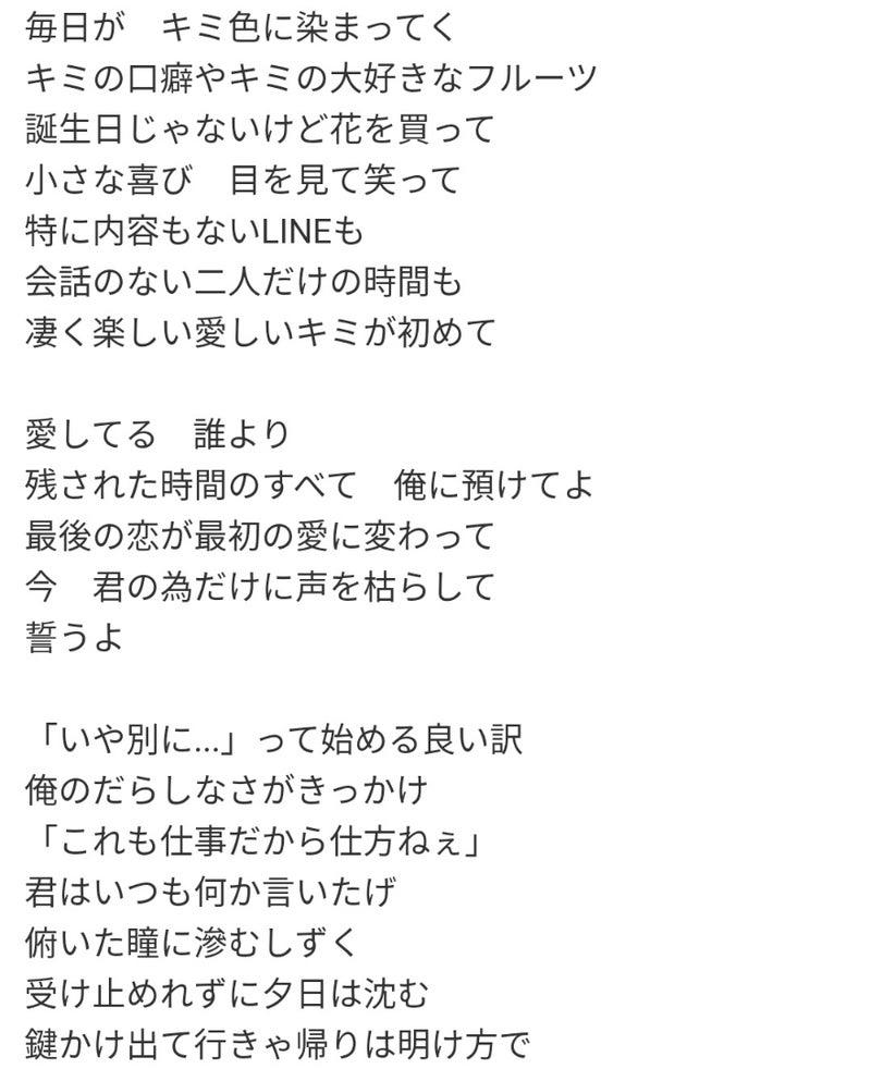 ドーベルマン 歌詞 ずっと ZUTTO 永井真理子
