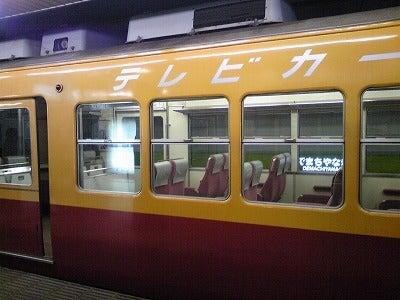 京阪8000系30番台(旧3000系)テレビカー | 三日月の館