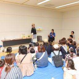 画像 (絵本フェスタ川口2019報告)五味ヒロミさんの絵本ライブ の記事より 1つ目
