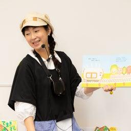 画像 (絵本フェスタ川口2019報告)五味ヒロミさんの絵本ライブ の記事より 2つ目