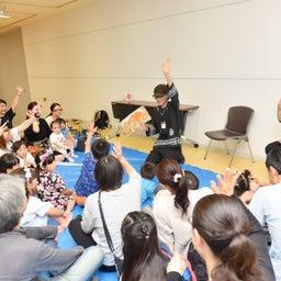 画像 (絵本フェスタ川口2019報告)クレーン謙さんの絵本ライブ の記事より 1つ目