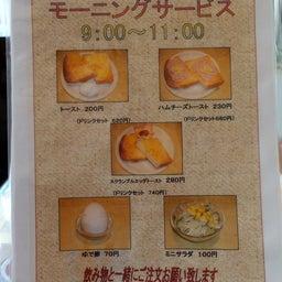 画像 厚切りパンのようなみっちり系ホットケーキ 小野珈琲 の記事より 4つ目