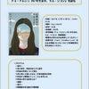 KEY大阪通信かわらばん 2019年12月号の画像