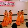 芥川公民館の文化祭に出演させていただきましたの画像