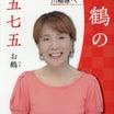 なんとテレビCMも!!お鶴さん句集出版記念イベントのご案内!!