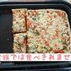 ホットプレートピザ!の画像