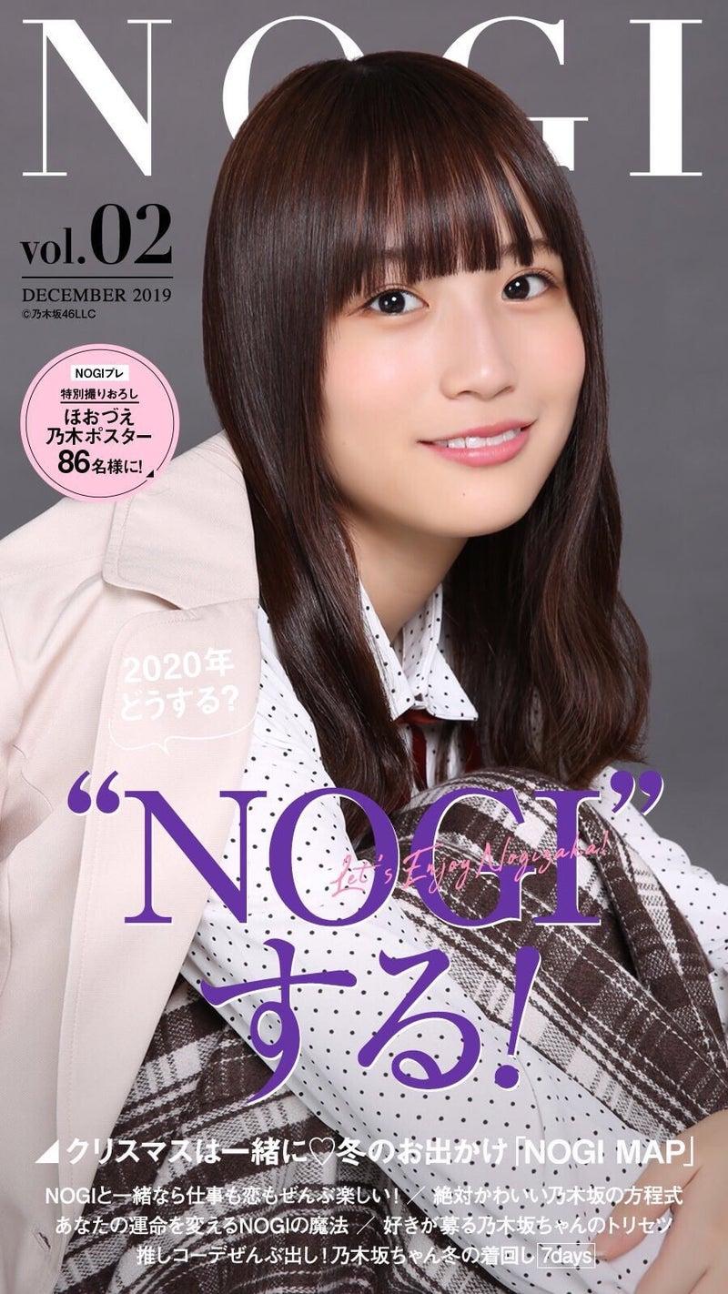 ファッション誌風壁紙 栄光の掛橋 掛橋沙耶香応援ブログ