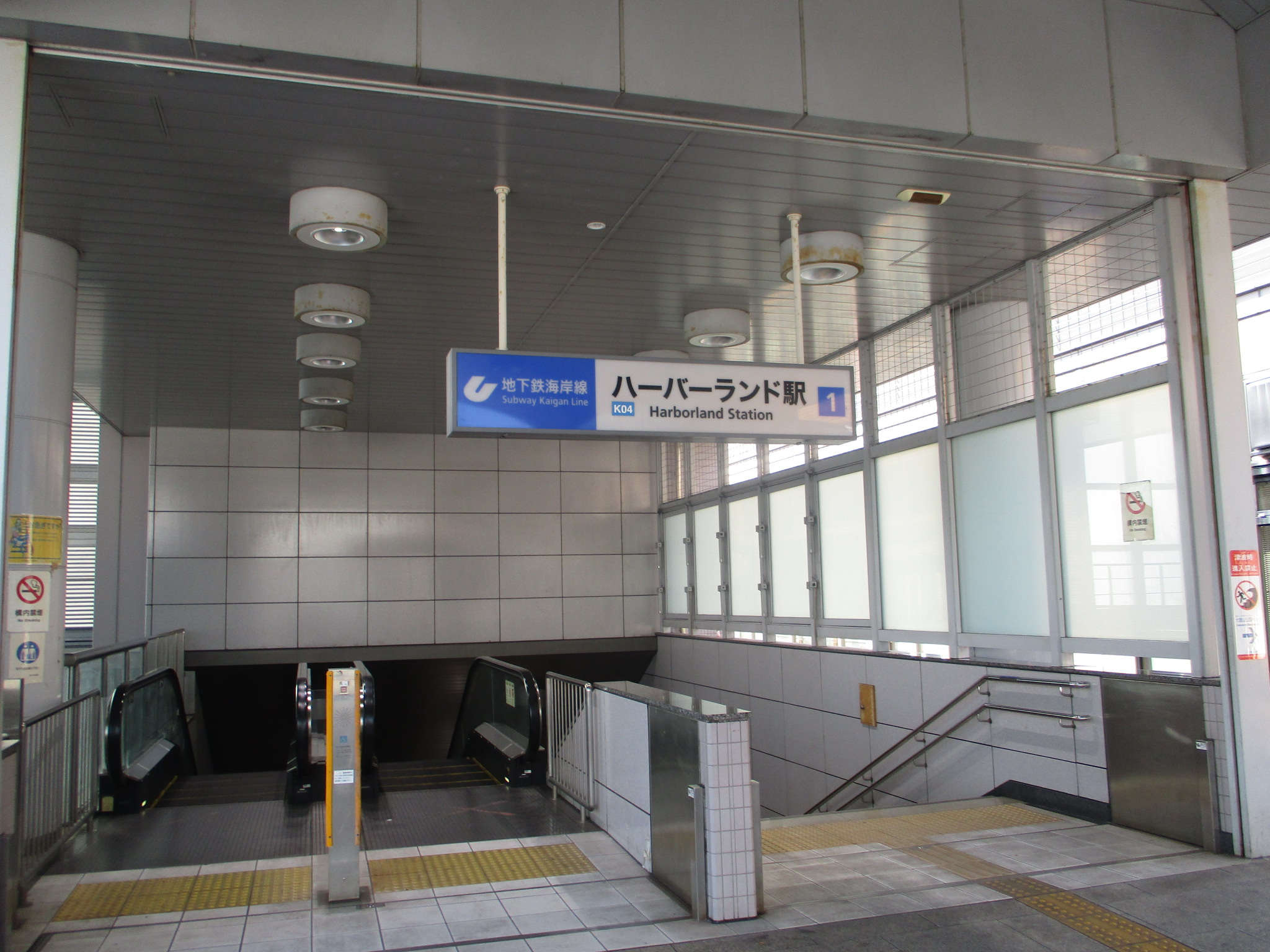 海岸線 地下鉄 神戸 市営