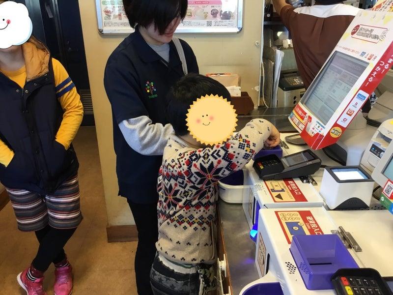 o1080081014660755801 - ♪12月1日(日)♪toiro戸塚