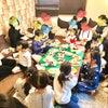 子ども達と一緒に「コンテチーズ」を味わう!の画像