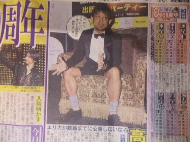 沢尻 エリカ 黒幕