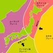 トカラ列島近海地震 「年間最多回数」更新中!