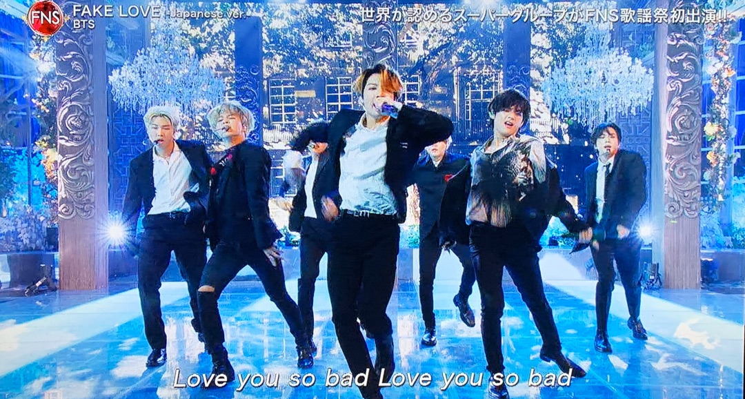 BTS☆FNS歌謡祭】尊すぎて頭抱えてる。