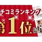 ☆年末年始のお休みのお知らせ☆の記事より