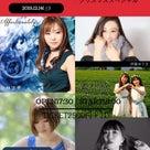 Newアルバムリリースワンマンライブありがとう!「番外編」の記事より