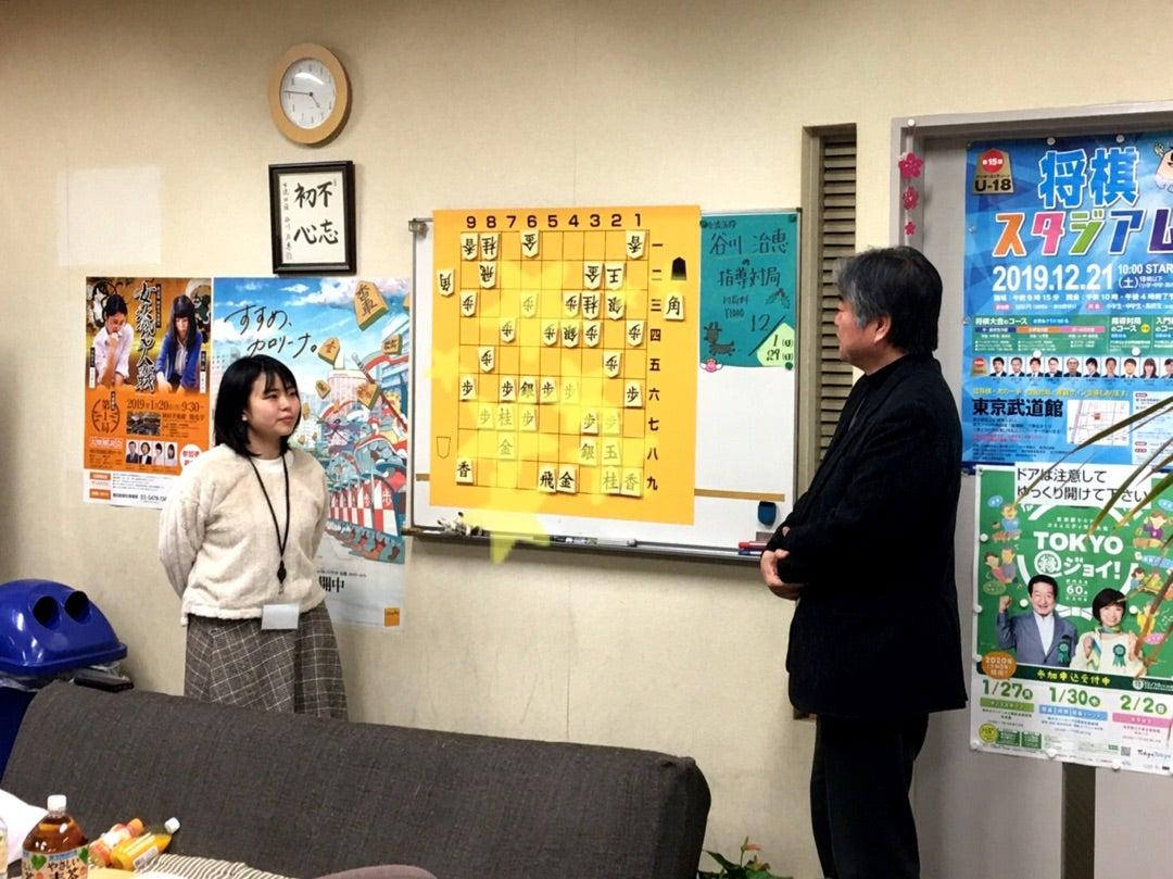12月2日 REIWA将棋教室の記事より