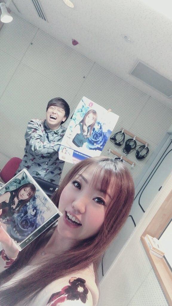 FM-Haro! ありがとう!!の記事より