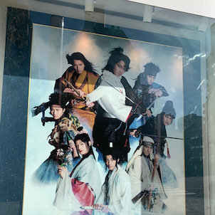 舞台『里見八犬伝』明治座の画像