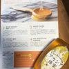12月6日(金)〜12月13日(金)までの予約状況とアカシア蜂蜜の画像
