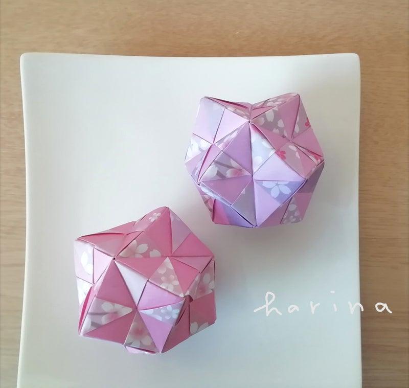 折り紙 立体 くす玉