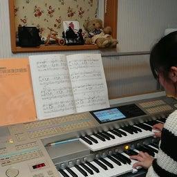 画像 私たち仕上げは自分でできます〈袖ケ浦市 ピアノ エレクトーン くらの音楽教室〉 の記事より 2つ目
