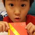 アマチュア落語家 薫風亭文鳥のブログ