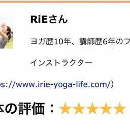 画像 横浜でピラティスを受けたい方へ の記事より 2つ目
