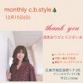 c.b.style