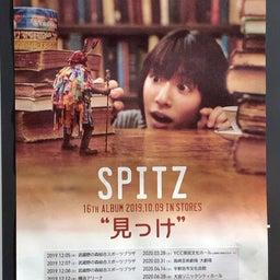 画像 SPITZ JAMBOREE TOUR 2019-2020 MIKKE 2019/12/5 の記事より