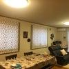 広島市O様邸「海外のキュートな刺繍生地カーテン」の画像