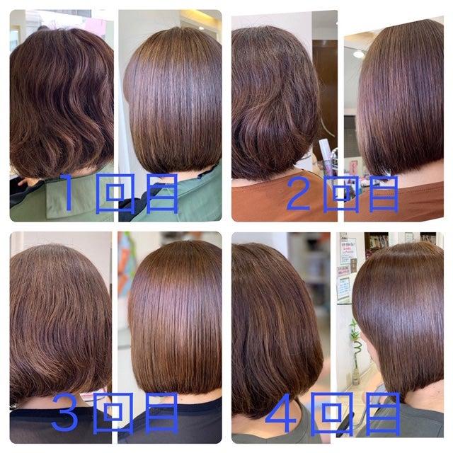 5回目の髪質改善プレミアムトリートメント。