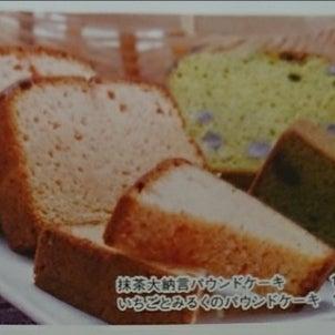 境逸品16-29 染本屋製菓の画像