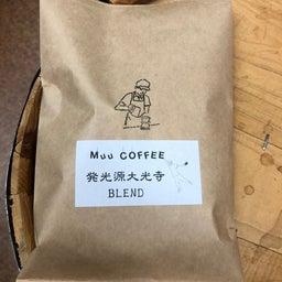 画像 美味しいコーヒー淹れ方講座(2019.11.11) の記事より 2つ目