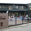 小山ひよこ保育園餅つきイベント
