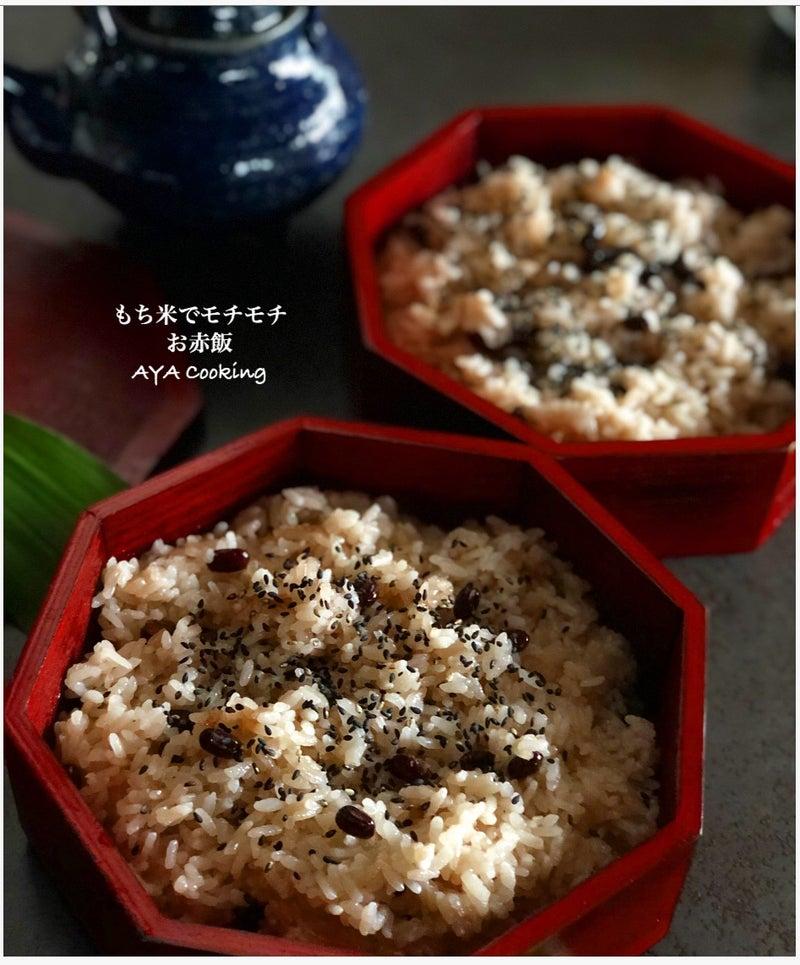 米 レシピ もち
