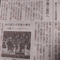 広島県三次薪ストーブの有る隠れ家【薪ライフ】・三次の薪