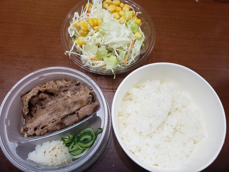 定食 焼肉