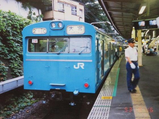 12/20【今日は何の日】京浜東北線開業・西武3000系さよならイベント ...