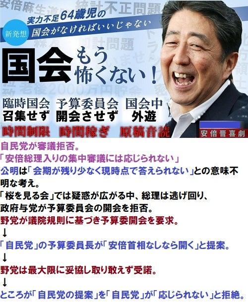 石垣島 山根真一 「桜を見る会」出席が話題になった半グレが石垣島でまた逮捕
