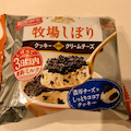 ☆グリコ 牧場しぼり クッキーonクリームチーズ☆