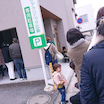 人気のパン店、移転オープン『TORUVE』 (*^-^*)