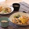 キメの細かい優しいふんわりとしたあんで今年は温かな料理をの画像