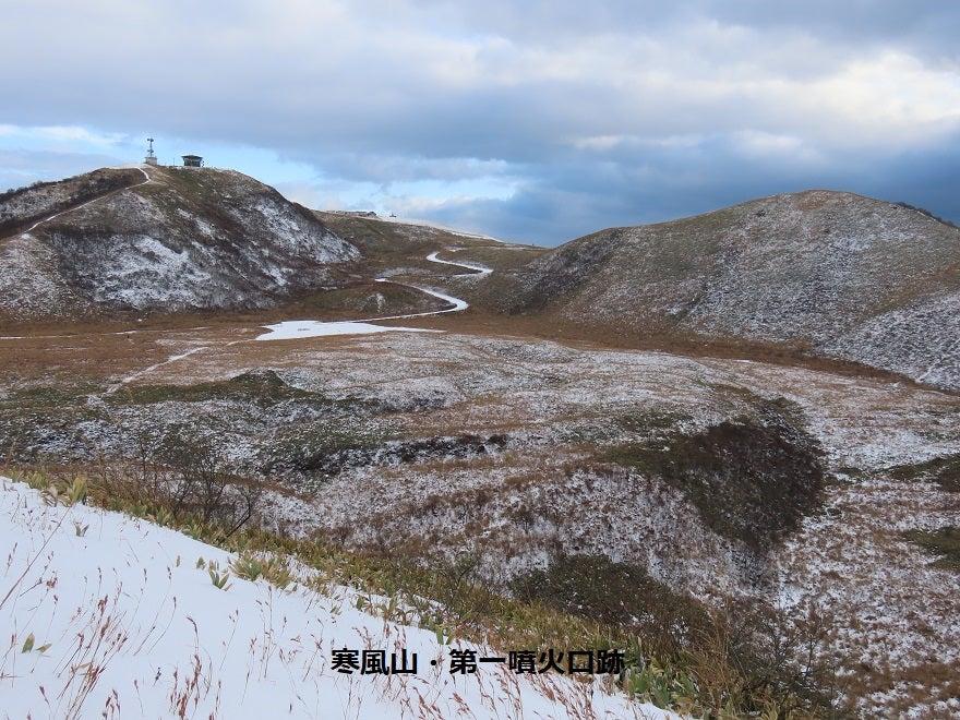 初冬の寒風山
