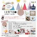ベビーマッサージ教室 *フルーリ-Fluery-* 広島市中区江波 チャイルドボディセラピスト