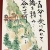 ブータン旅行記Ⅲ・・・・No.1512の画像